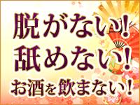 祇園・姫の乱の求人用画像_03