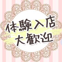 広島市・百花繚乱の求人用画像_01