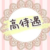 広島市・百花繚乱の求人用画像_02