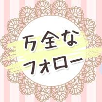 広島市・百花繚乱の求人用画像_03