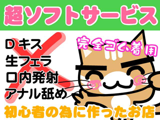 横浜市/関内/曙町・チェックイン横浜女学園の求人用画像_01