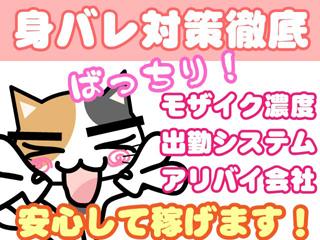 横浜市/関内/曙町・チェックイン横浜女学園の求人用画像_03