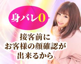 蒲田/大森…・ウルトラギャラクシーの求人用画像_01