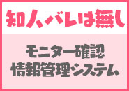 中洲・CANDY BOX(キャンディボックス)の求人用画像_02