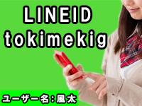 船橋市・津田沼宝ジェンヌの求人用画像_01