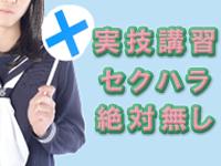 船橋市・津田沼宝ジェンヌの求人用画像_03