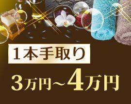 川口市・Anniversary(アニバーサリー)の求人用画像_01