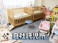 品川/五反田/目黒・ハイパーエボリューションの求人用画像_02