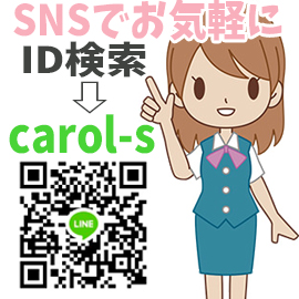 愛知その他・Fashion Health CAROLの求人用画像_02