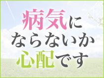 品川/五反田/目黒・メリッサ東京 品川店の求人用画像_03
