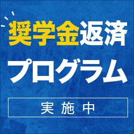 横浜市/関内/曙町・横浜夢見る乙女の求人用画像_03