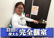 横浜市/関内/曙町・横浜人妻花壇本店の求人用画像_02
