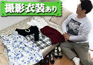 横浜市/関内/曙町・横浜人妻花壇本店の求人用画像_03