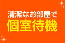 横浜市/関内/曙町・元町奥様の求人用画像_01