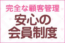 横浜市/関内/曙町・sakuraの求人用画像_01