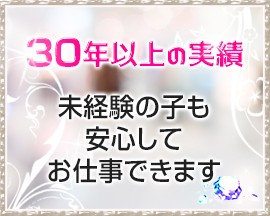 藤沢市/平塚市/湘南・藤沢クリスタルの求人用画像_01