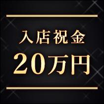 品川/五反田/目黒・品川エッセンスの求人用画像_03