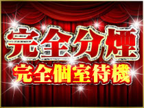 横浜市/関内/曙町・IMPERIAL CLUB~インペリアルクラブ~の求人用画像_02