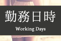 北九州市/筑豊・NADESHIKOの求人用画像_01