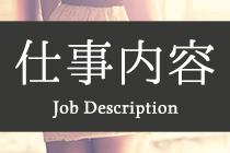 北九州市/筑豊・NADESHIKOの求人用画像_02