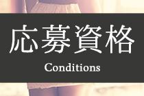 北九州市/筑豊・NADESHIKOの求人用画像_03