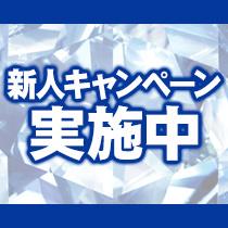 徳島市・ヘルスGOODの求人用画像_01