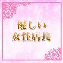 栄/錦/丸の内・stylishの求人用画像_01