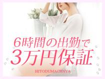 ミナミ(難波/日本橋…)・人妻茶屋 日本橋店の求人用画像_01