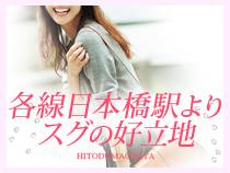 ミナミ(難波/日本橋…)・人妻茶屋 日本橋店の求人用画像_03
