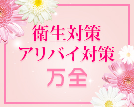 金津園・エディーズの求人用画像_01