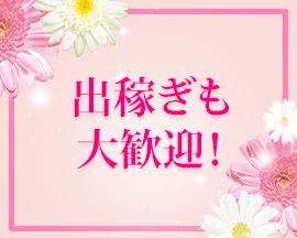 金津園・エディーズの求人用画像_03