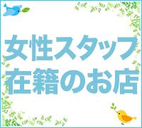 河原町/木屋町・ドスケベSPAトリートメント悟空~GOKUUUN~の求人用画像_03