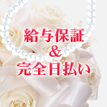 伊勢崎市・キャンディーパラダイスの求人用画像_01