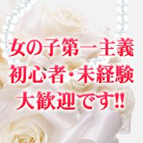 伊勢崎市・キャンディーパラダイスの求人用画像_03