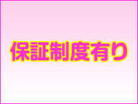 千日前/谷九・萌っ娘くらぶの求人用画像_03