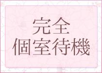 横浜市/関内/曙町・人妻スタイリッシュクラブの求人用画像_03