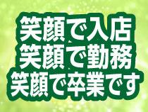 横浜市/関内/曙町・人妻ゲッチューの求人用画像_03
