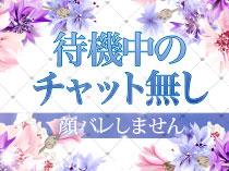 東大阪・クラブパラダイスの求人用画像_02