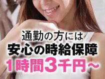 横須賀市・華恋の求人用画像_02