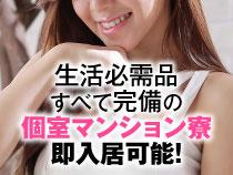 横須賀市・華恋の求人用画像_03
