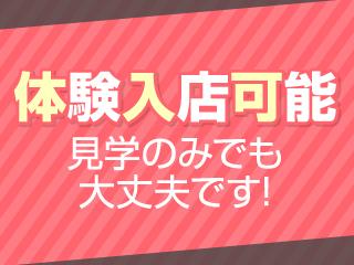 鈴鹿市・モナ・ムール鈴鹿・関店の求人用画像_02