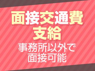 鈴鹿市・モナ・ムール鈴鹿・関店の求人用画像_03