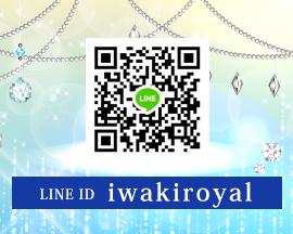 水戸市・ロイヤルの求人用画像_03