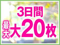 横浜市/関内/曙町・フローラル・キスの求人用画像_01