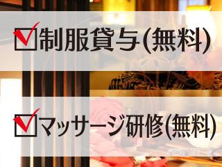 栄/錦/丸の内・ARME〜アルム〜の求人用画像_02
