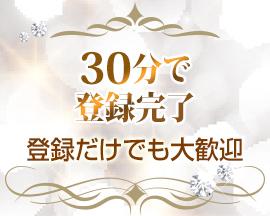 栄/錦/丸の内・Bridge(ブリッジ)の求人用画像_01