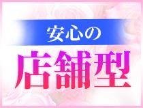 湯島/上野・上野メンズエステ【LILITH~リリス~】の求人用画像_01