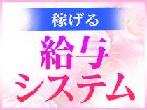 湯島/上野・上野メンズエステ【LILITH~リリス~】の求人用画像_02