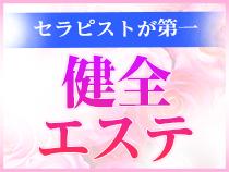 湯島/上野・上野メンズエステ【LILITH~リリス~】の求人用画像_03