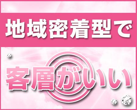 吉祥寺・三鷹…・吉祥寺人妻研究会の求人用画像_03